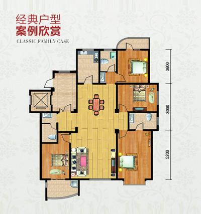 智能家居户型案例