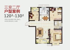智能家居三室二厅户型案例